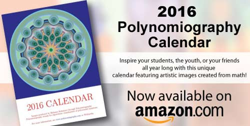Buy the 2016 Polynomiography Calendar at Amazon!